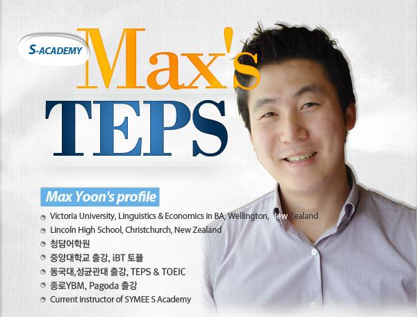 982930810_2L1VbDNm_max.jpg